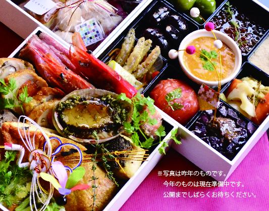 osechi_image-01